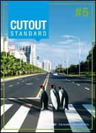 CutOut 5 Standard